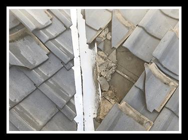 屋根の割れ・ずれ