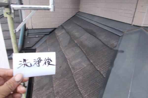 下屋根の高圧洗浄後