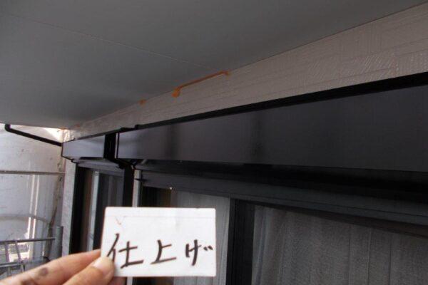 シャッターボックスの仕上げ塗装