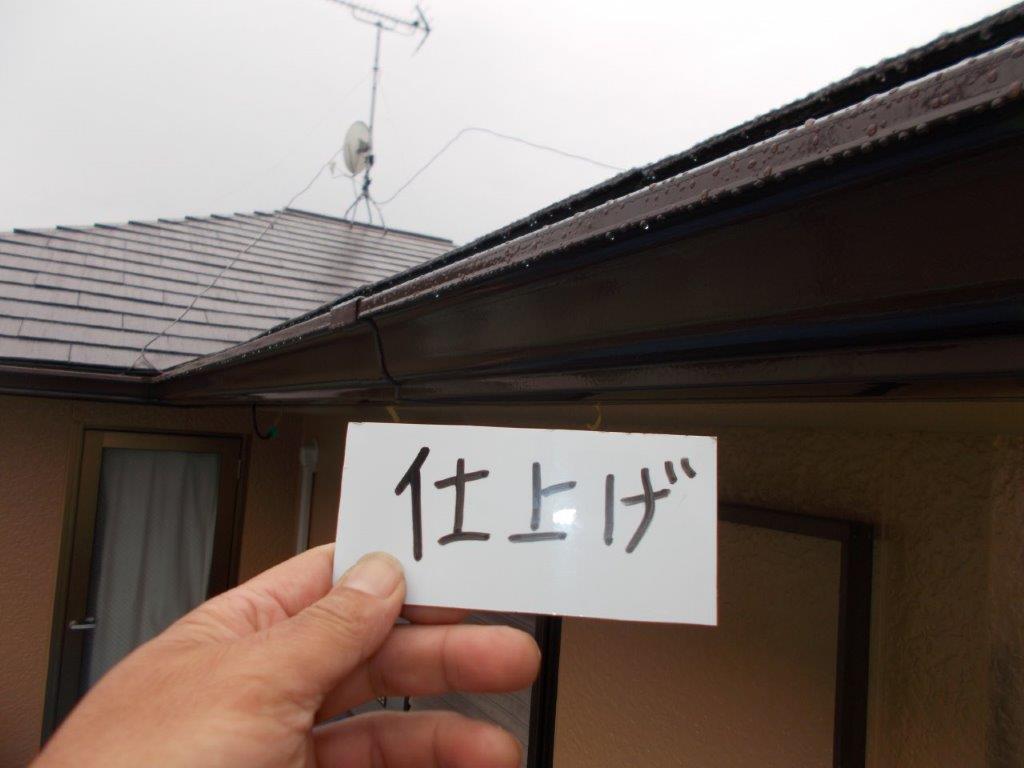 埼玉県さいたま市 外壁塗装の養生/さいたま市中央区の(鉄骨2階建てI様邸にて塗り替えリホーム中)