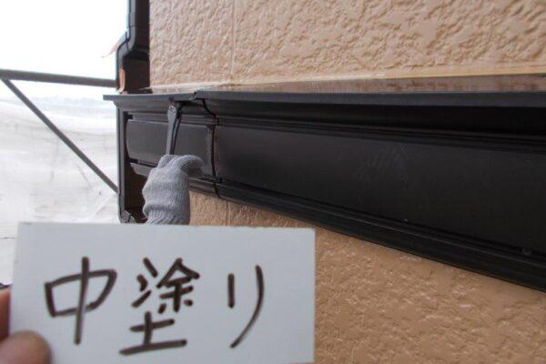 鉄部の中塗り塗装
