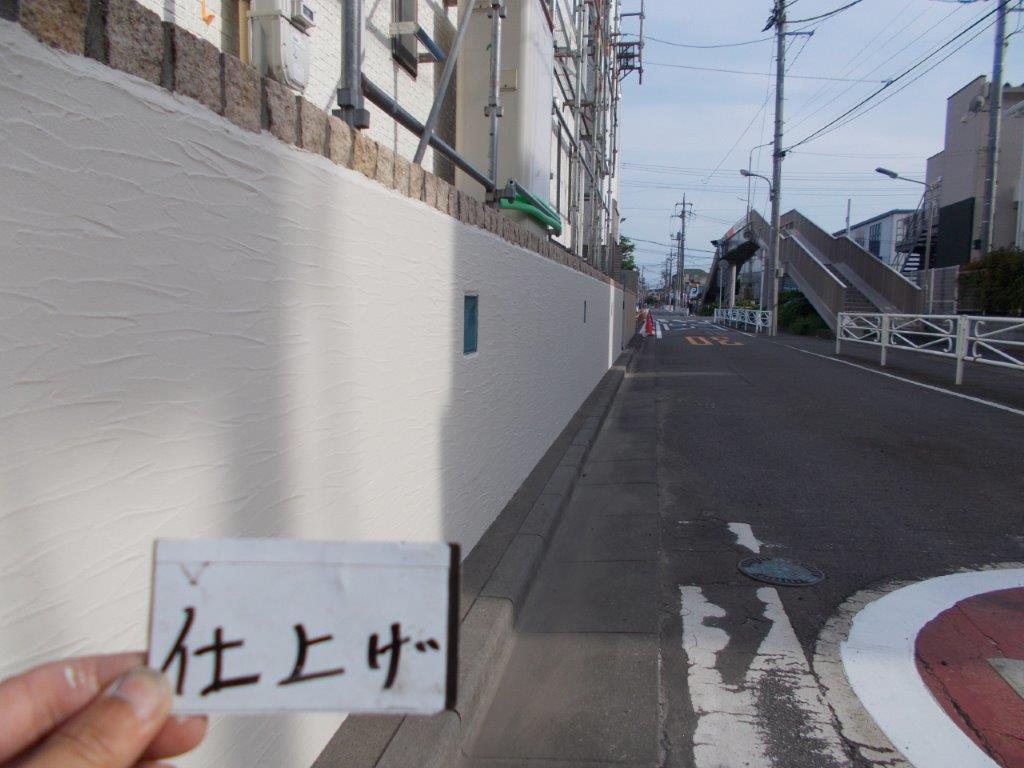 埼玉県さいたま市 外壁塗り替え塗装/さいたま市緑区の(木造2階建て)S様邸にて塗り替えリホーム中