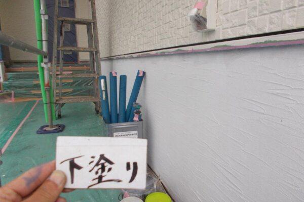基礎の下塗り塗装
