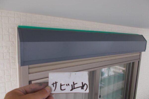 シャッターボックスのサビ止め塗装