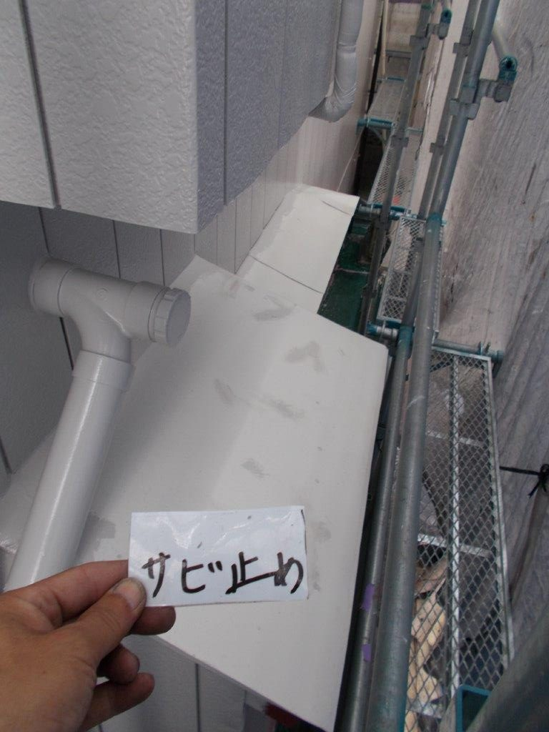 埼玉県さいたま市 外壁塗装の養生/さいたま市南区の(木造2階建て)Y様邸にて塗り替えリホーム中