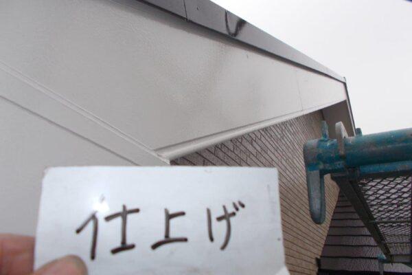 破風板の仕上げ塗装