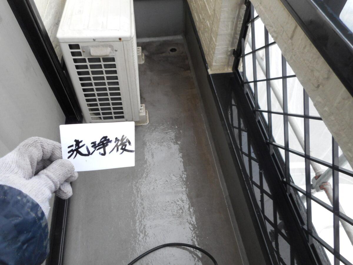 ベランダ防水洗浄後の画像