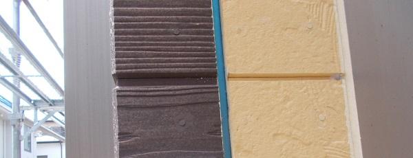 埼玉県さいたま市桜区 K様邸 屋根塗装・外壁塗装・付帯部塗装・雨樋交換 (61)