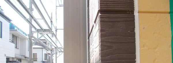 埼玉県さいたま市桜区 K様邸 屋根塗装・外壁塗装・付帯部塗装・雨樋交換 (57)