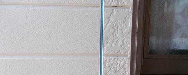 鴻巣市 C様邸 屋根塗装・外壁塗装 (81)